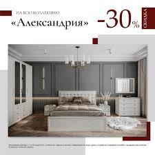 Шкаф навесной 550/720
