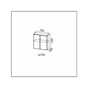 Шкаф навесной 700/720