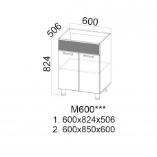 Стол-рабочий (под мойку) 600