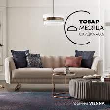 Стол-рабочий (с ящиками) 500