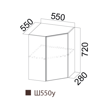 Шкаф навесной (угловой) 550/720