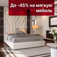 Панель декоративная 724х545