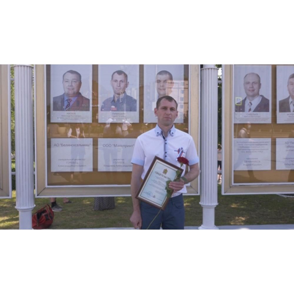 SV-МЕБЕЛЬ - ПРИЗЕР ОБЛАСТНОГО КОНКУРСА «ЛУЧШЕЕ ПРОМЫШЛЕННОЕ ПРЕДПРИЯТИЕ ПЕНЗЕНСКОЙ ОБЛАСТИ»